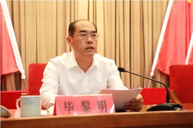 两县县长同日对调升县委书记(图/简历)