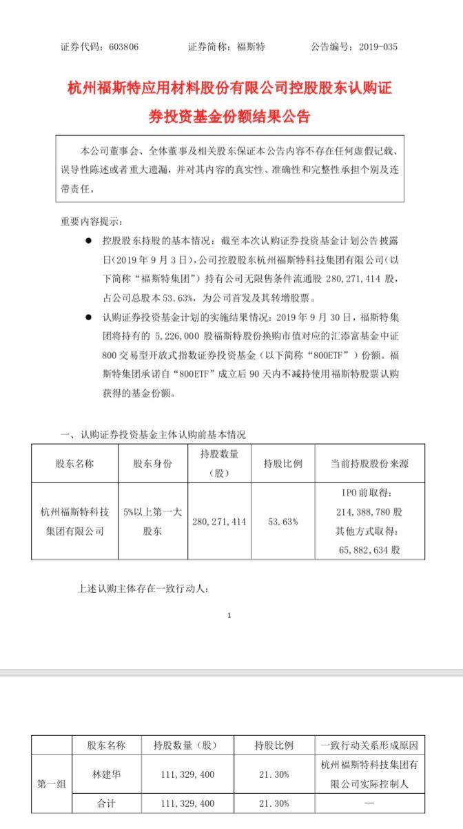 买足球外围违法_一次特殊的推介 王毅向各国使节推介《摆脱贫困》