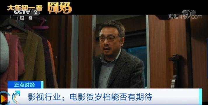 亿乐彩总代理-《西游·伏妖篇》:周星驰烙印比徐克深!两老顽童玩特效谁更牛?