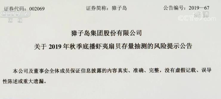 www.p555999.com-南江县第三届兴马金银花文旅节开幕