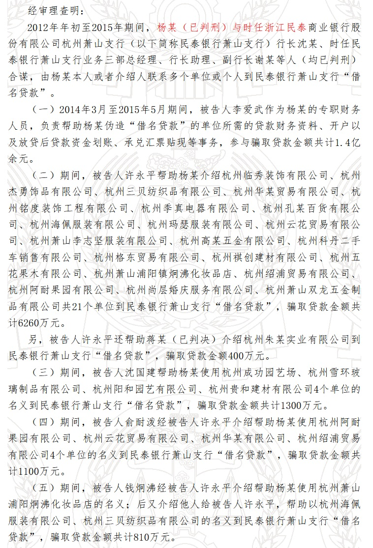 凤凰平台提不了现,国资委赵华林:央企要担起责任 做好污染防治