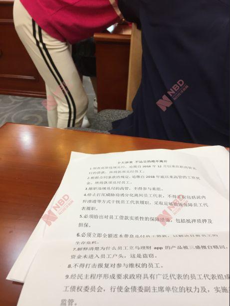 中国赌城注册网址_增资7.5亿引入新股东获批 新光海航人寿能否翻身