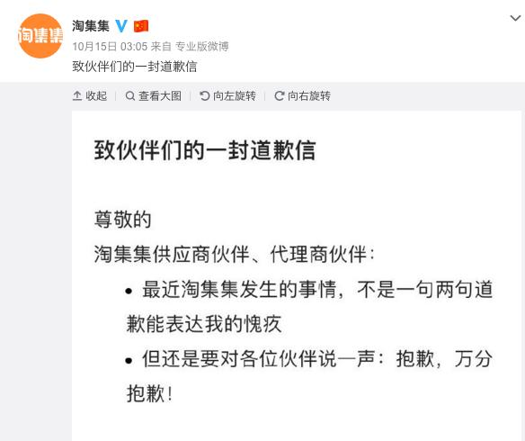 """银泰娱乐娱乐app下载,新疆库车县""""冰糖心""""苹果喜获丰收"""