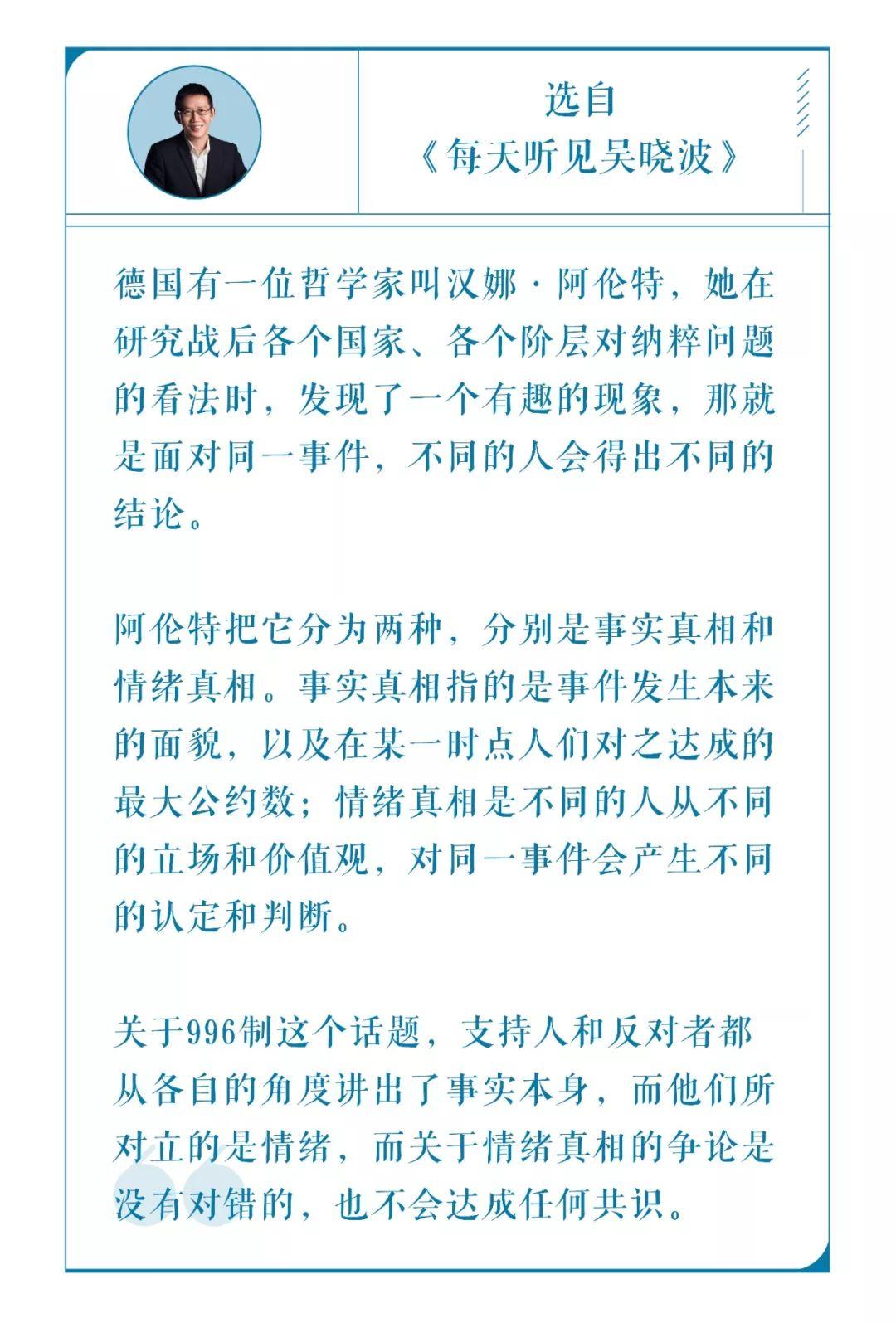 手机网投担保网址 - 向上吧!征服南京双子星就在今天