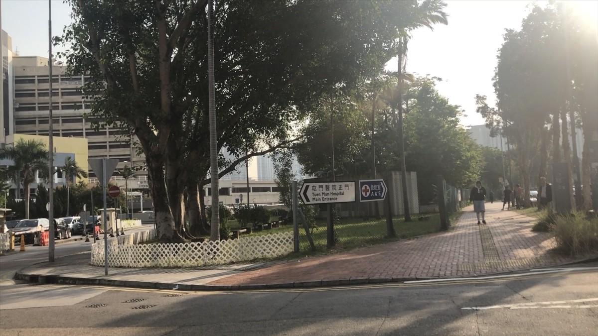 屯门病院路牌。