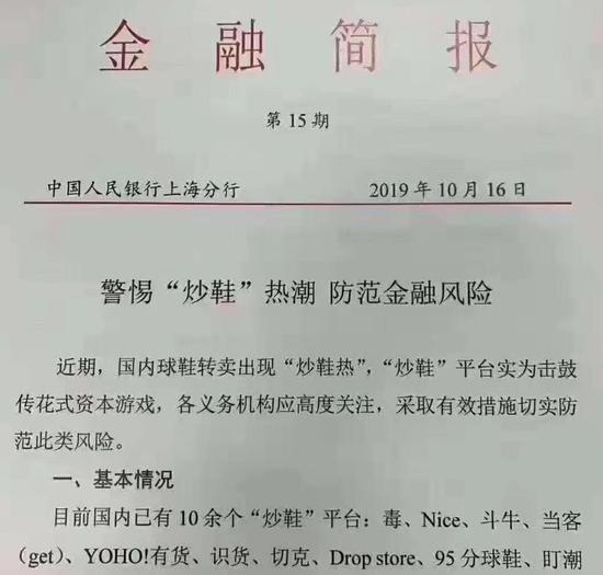 http://www.k2summit.cn/caijingfenxi/1210755.html