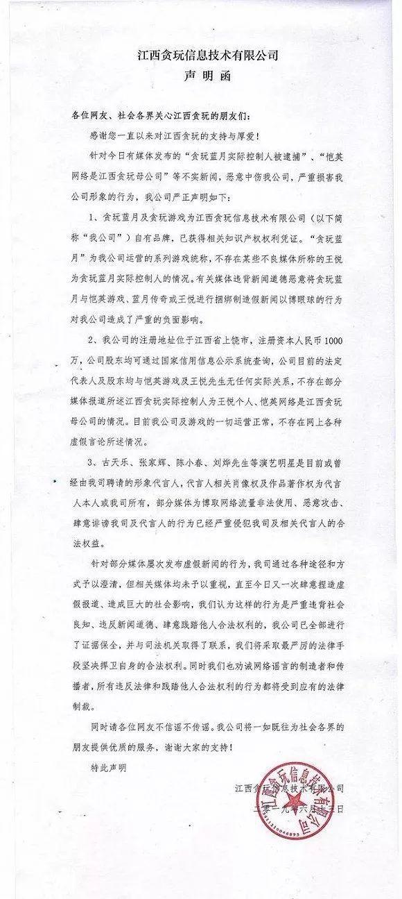 """永利网站首页-又见""""扫地僧""""!保安大叔30年写5000多首古体诗"""