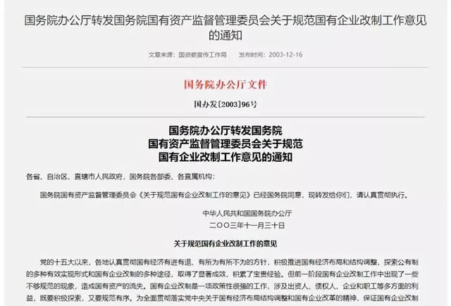 帝国彩票娱乐-科大讯飞注册资本新增至约22亿