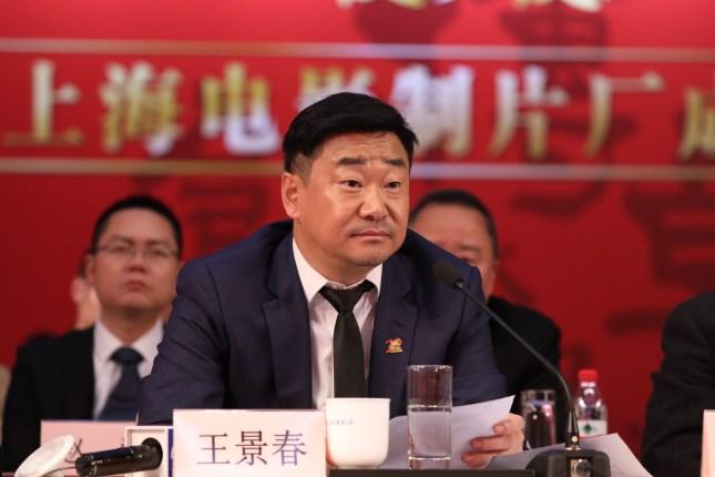 上影厂70年丨王景春:上影教会我,不善于再现人物性格的演员是单调的