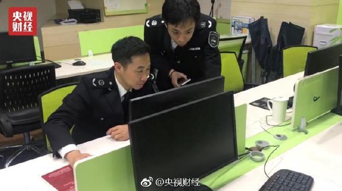 猎正网聘证网被曝提供执照挂靠服务 执法部门:依法处置