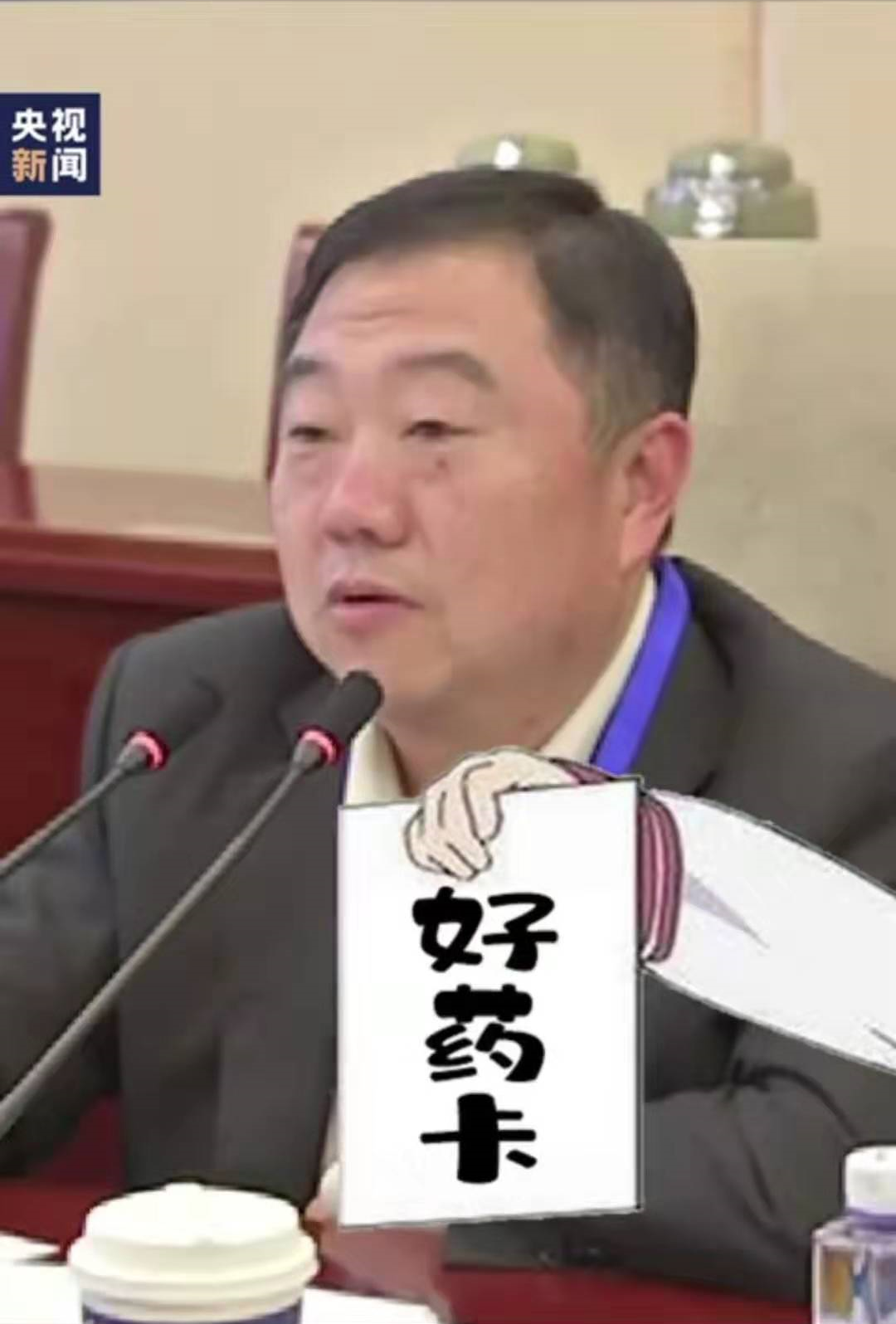 ag亚游登录不上去怎么回事_陇南成县东河生态景观二期工程施工监理中标公示
