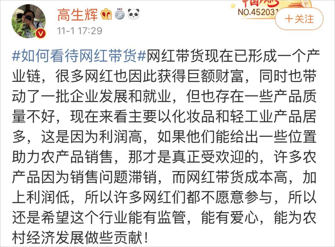 明陞体育m88最新消息 王永康履新满月:履职黑龙江副省长后又有新头衔