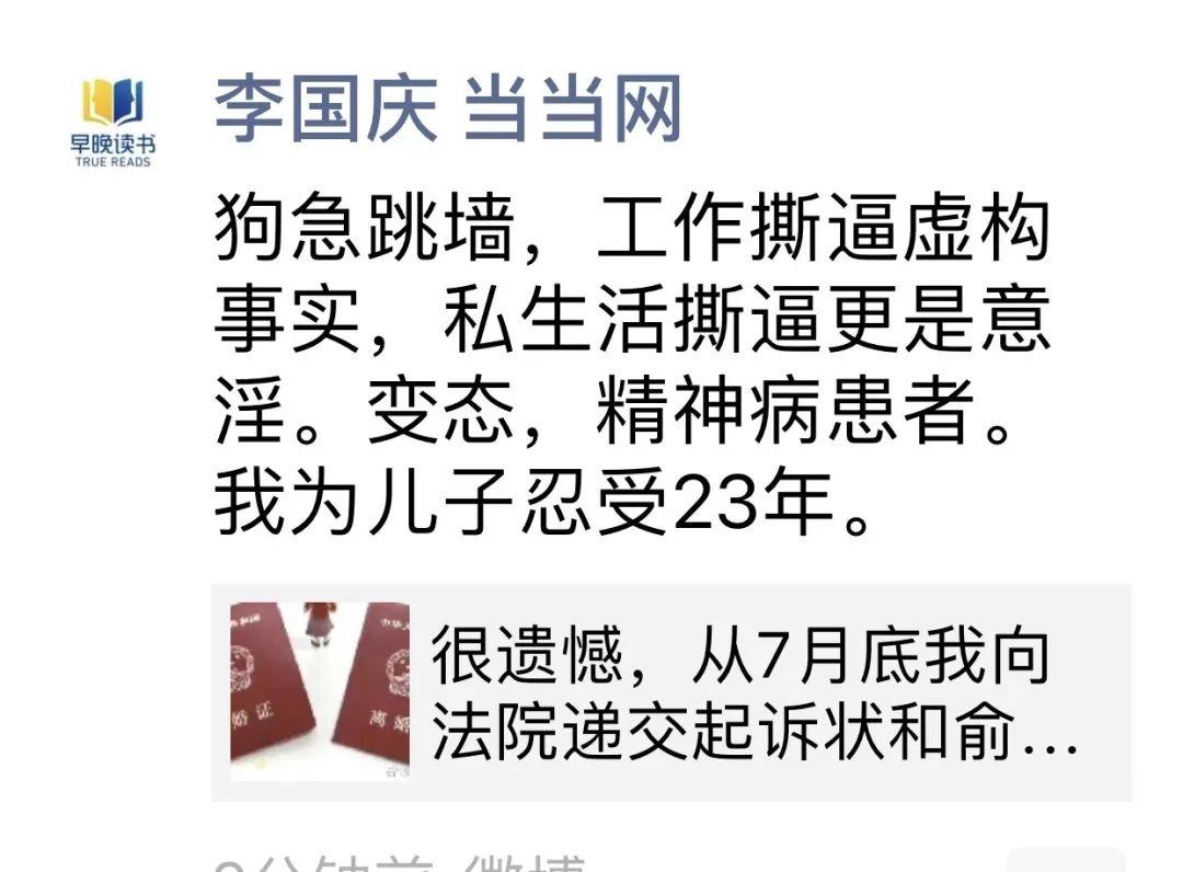 百汇国际娱乐线_快讯:彩生活大涨8.47% 物业管理股获大行唱好