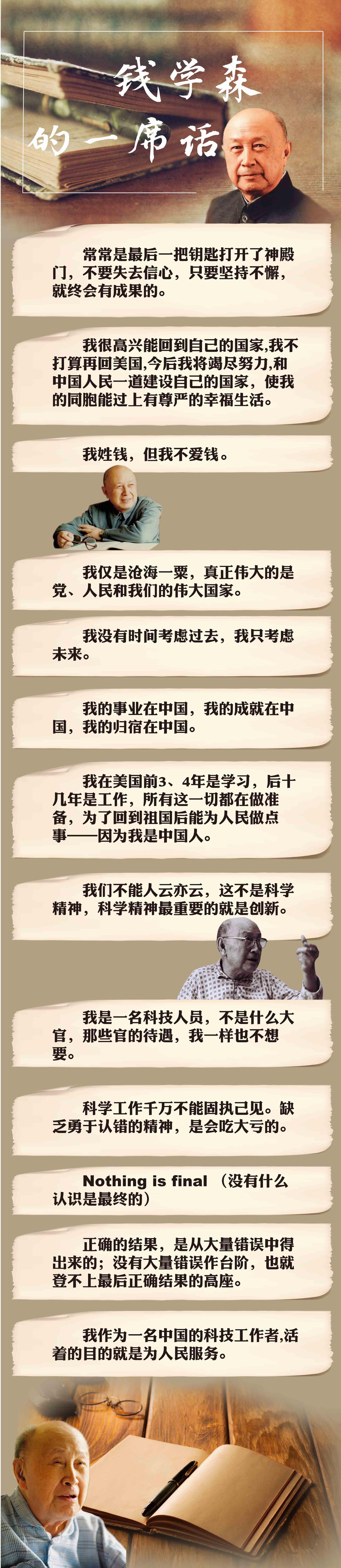 中国娱乐场乐官方网 24岁战士朱小华 勇救战友光荣牺牲