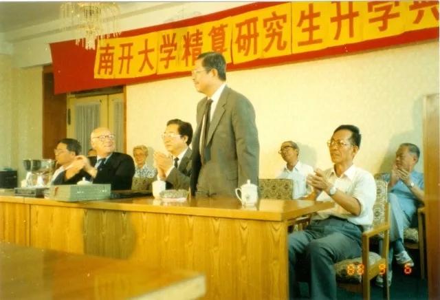 1988年第一届精算班开学典礼