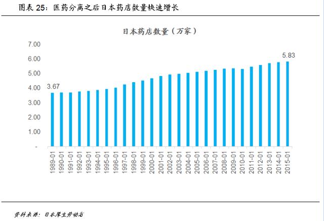 """乐虎国际娱乐lehu-新华时评:三个""""坚定不移""""宣示的底线与意志"""