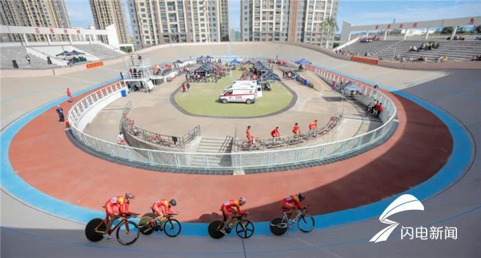 山东青少年场地自行车锦标赛在日照开赛  369名运动员、教练员参赛