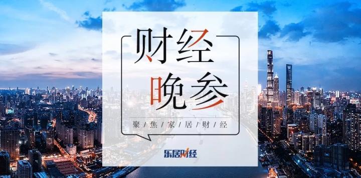 家装建材B2B交易平台小胖熊获1.3亿元B轮融资