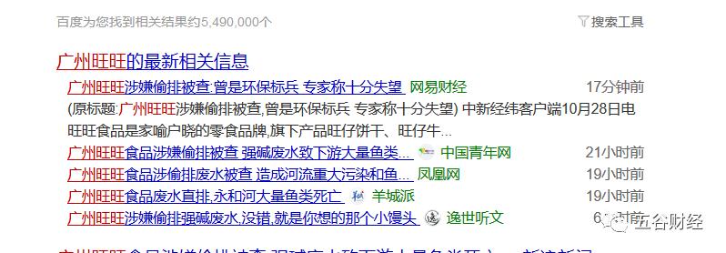 """星辉娱乐吃鸡代理_北京:600项服务年底实现""""指尖""""办理"""