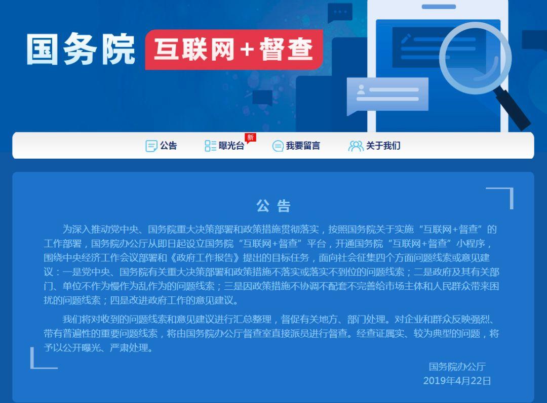 """沙巴体育的标志 - 深圳某私募基金""""爆雷"""" 证监局已介入并移交公安"""