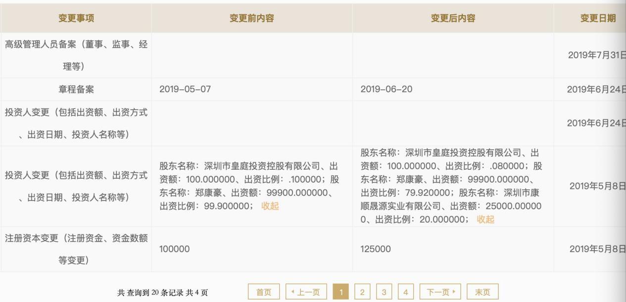 「博彩圣洁美缝」外交部回应苹果公司下架一款涉港APP
