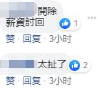 """瑞博娱乐场是老品牌么,""""2019中国节""""在东京盛大开幕,两天内将有15万日本人领略中华文化"""