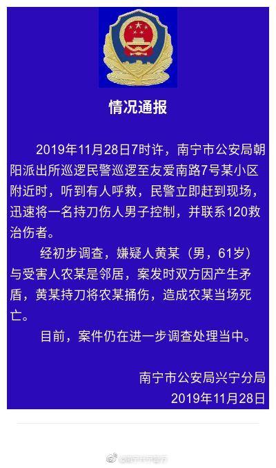 """必威体育app手机版官网下载 - 买买买!钓鱼城南宋古集市""""开张了"""""""