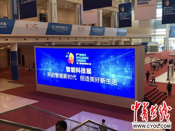 世界智能科技展公众开放日 智能机器人引关注