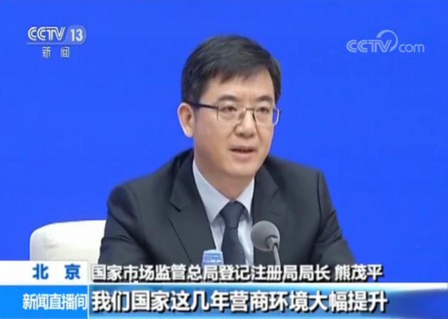 北京赛车遗漏数据大全:我们国家这几年营商环境大幅提升