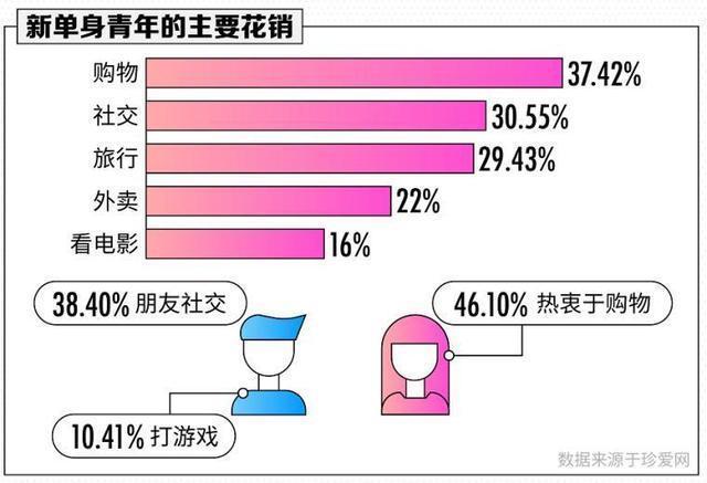 哪有博猫娱乐登入地址,深圳市索菱实业股份有限公司关于第三届董事会第三十次会议决议的公告