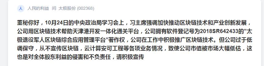 """体育娱乐平台在线,抢抓""""互联网+金融""""机遇,日照银行""""便民贷""""发布"""