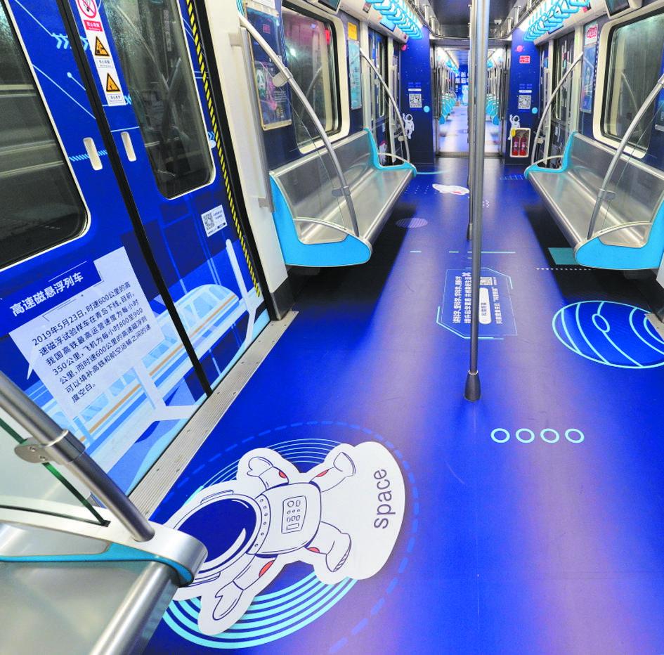 [天富官网]普熊猫号列车在天富官网地铁1号线正式图片