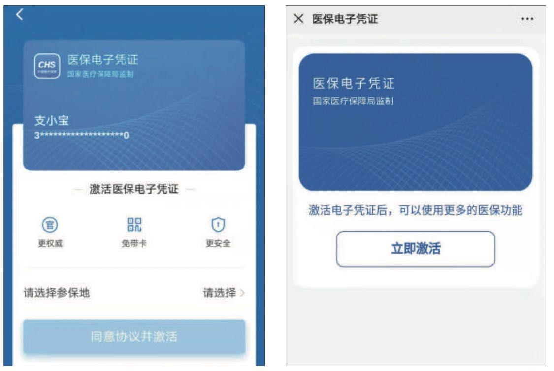 澳门银河娱乐china·泉州:水源保护地带 建起口袋公园