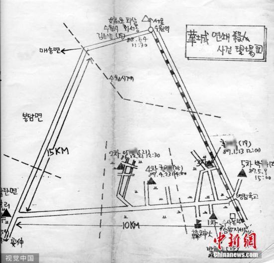 韩国华乡连环杀人案的画造现场图。(材料图)图片滥觞:视觉中国