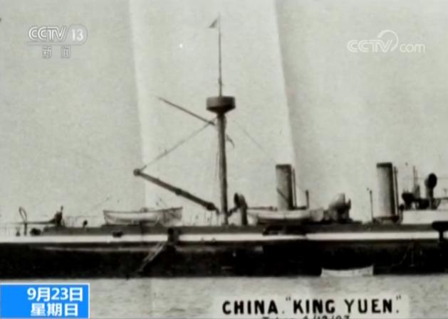 甲午海战经远舰水下考古:经远舰身披铁甲堡防护作用强 考古受台风影响大