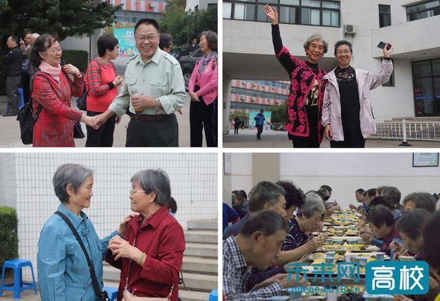 """南京邮电大学69届校友返校纪念毕业50周年 品味""""回忆餐"""""""