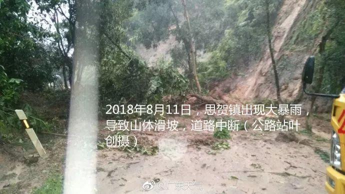 第16号台风生成!或再次登陆粤西  广州未来三天降水不断