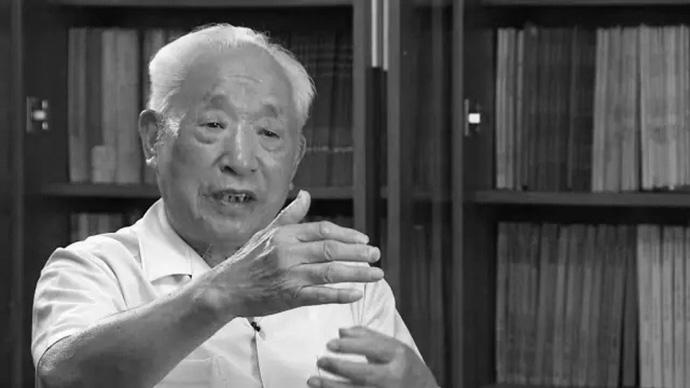 著名考古学家黄展岳逝世,享年93岁