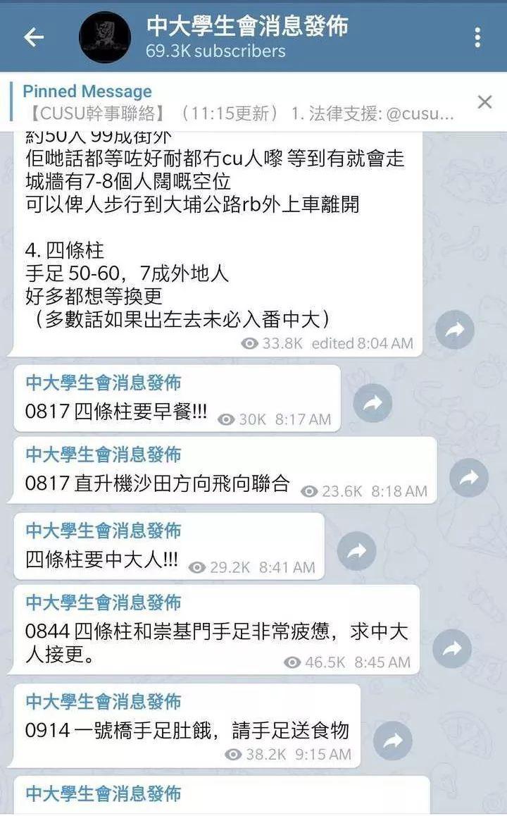 开户送26体验金娱乐,刘和平:蔡英文抱美国大腿国民党怎么办?