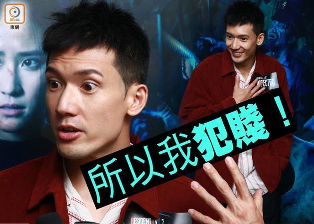 关智斌出席电玩活动笑称自己犯贱:害怕但仍享受