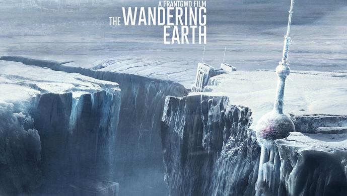 纽约时报:《流浪地球》标志中国电影新时代到来