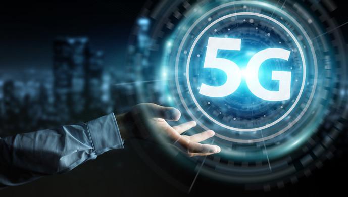 苗圩:5G通信将应用于工业互联网、车联网、远程医疗等领域