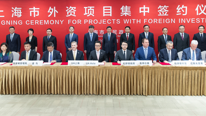42个项目在沪集中签约,投资总额77亿美元,上海继续成为外商投资首选地