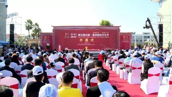 快报!江门市市场监管局和普洱市市场监管局就加强陈皮 普洱茶 柑普茶安全监管达成协议