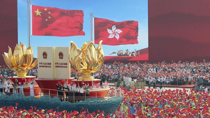 """全国港澳研究会会长徐泽:任何想要香港""""开倒车""""的图谋,注定是要破产的"""