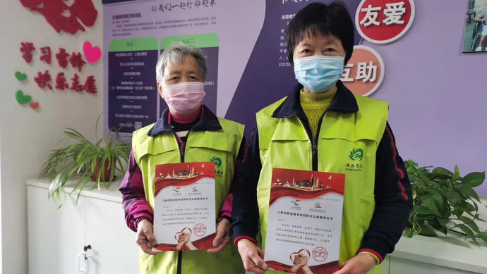 @上海志愿者,你有一张疫情防控志愿服务证书待领取图片