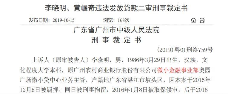 """98彩票也不知道骗了多少人-华为彻底刷屏 刚回应前员工被拘251天:支持来""""告我""""!网友:这次翻车了?"""