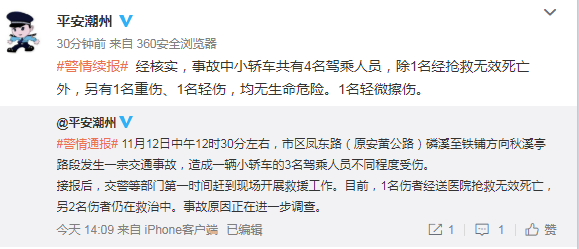 新疆亚博会官网,太阳岛温泉公寓 VS 桂雅园公寓在海口谁更胜一筹?