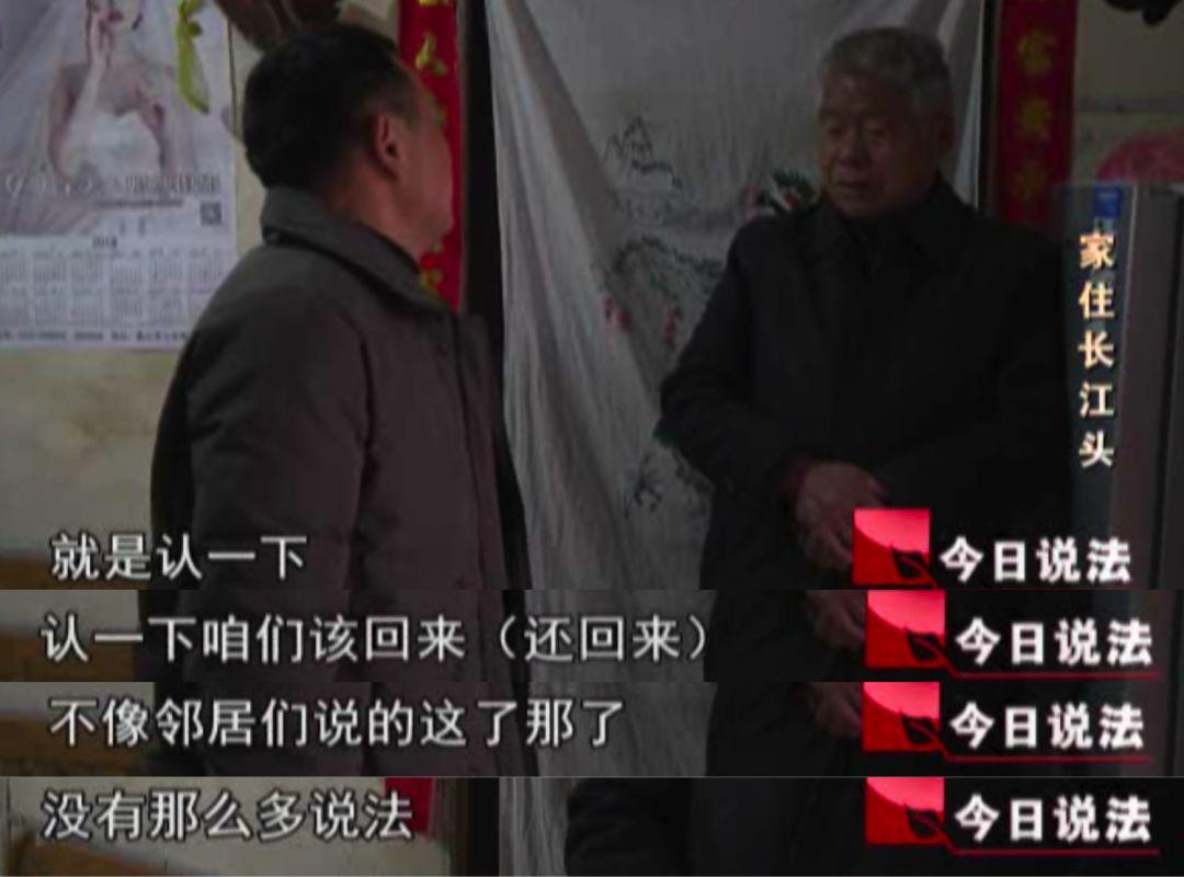 中共中决议赵正永任陕正西节委书记