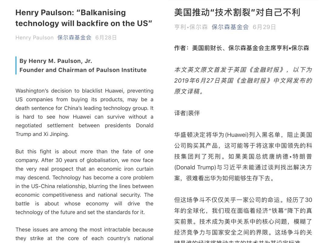 e世博诚信登入,小蓝单车调整计费规则:北京起步价改为1元/15分钟